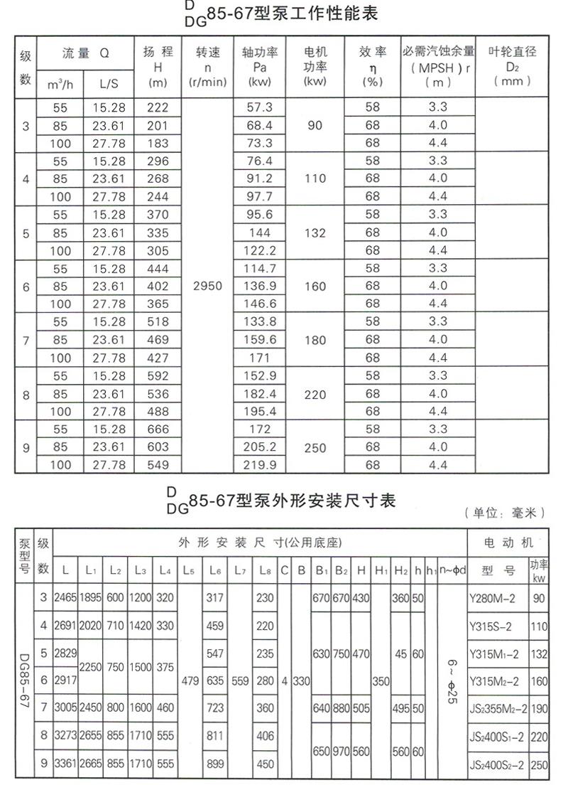 合同文件0010.JPG