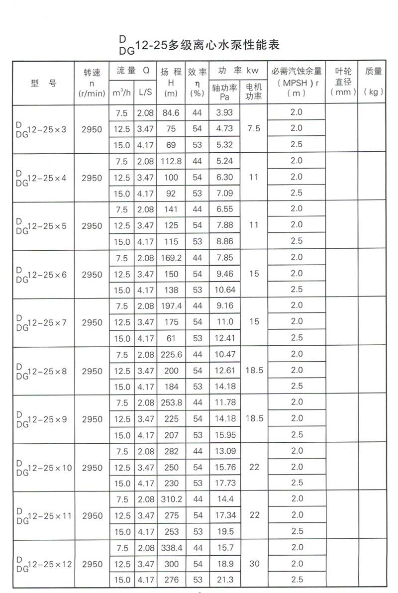 合同文件0004.JPG
