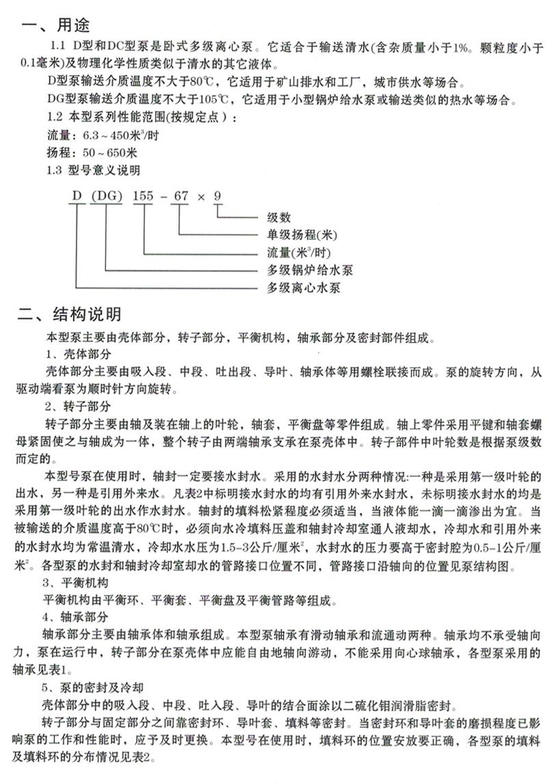 合同文件.JPG