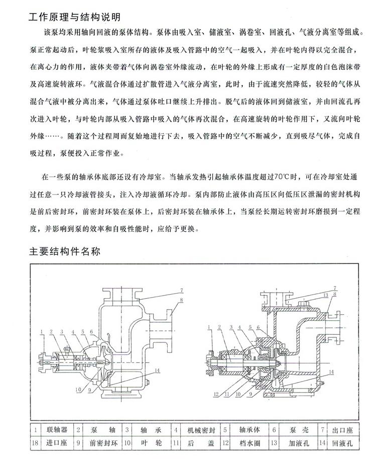 合同文件0001.JPG